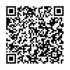 QR Contact info, ED